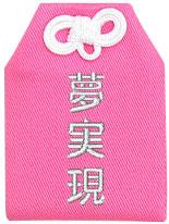 ピンク−白