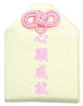 オフ白ピンク−淡ピンク