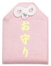 薄ピンク白−クリーム