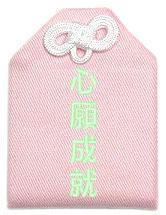 薄ピンク白−淡黄緑