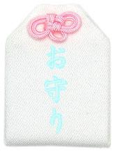 白ピンク−淡水色