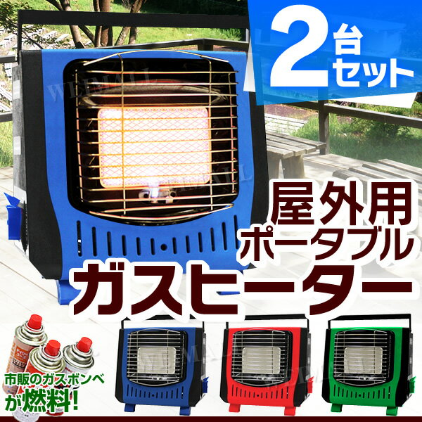 electric stove heater with thermostat