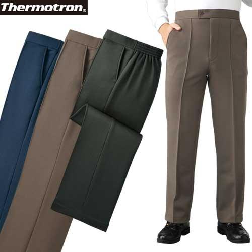 サーモトロン使用 裏起毛暖かパンツ3色組 メンズ 秋冬 ズボン 953713【送料無料】