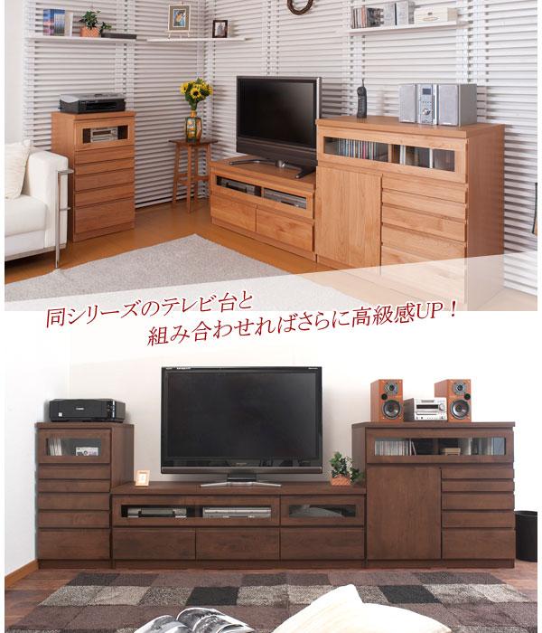同シリーズのテレビ台と組み合わせればさらに高級感UP!