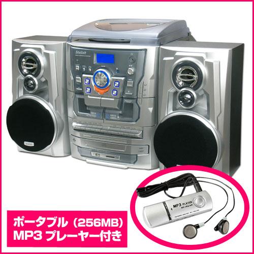 マルチコンポNEXT 3CDマルチレコードプレーヤーNEXT HF-638PE