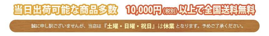 ����вٲ�ǽ�ʾ���¿����10,000��(����)�ʾ����������̵��