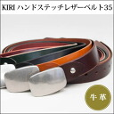 KIRI hand-stitched leather belt 35