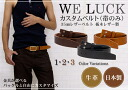 'made by WE LUCK 35mm leather belt (only as for the obi) Tochigi leather