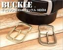 Garrison-type 40 mm belt buckle NB094 '