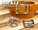 Garrison model 40mm belt buckle NB173'