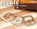 Garrison-type 40 mm belt buckle NB431 '