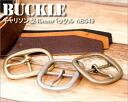 Garrison model 40mm belt buckle NB549'