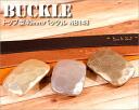 Top-40 mm belt buckle NB148 '