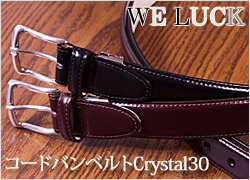 Cordovan leather belt Crystal30 is this place