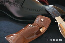 Shoehorn 'with shoehorn DONOK rial crocodile leather shoehorn case