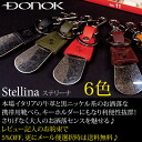 DONOK stellina shoehorn ( shoehorn ) metal & leather