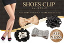 Handmade shoes clip Vol.1