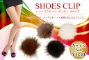 Pom Pom shoes clip size S