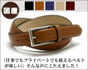 Five colors of real leather bithe rudder belt series 30mm