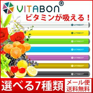 vitabon ビタボン