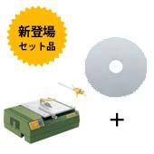 プロクソン 『ミニサーキュラソウテーブルNo.28006』と『超硬丸鋸刃No.27011φ50mm』のセット!