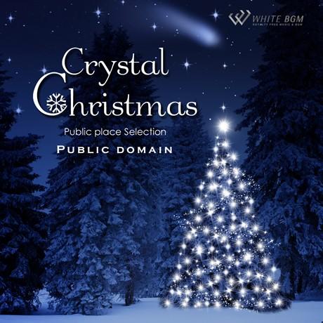 クリスタルクリスマス