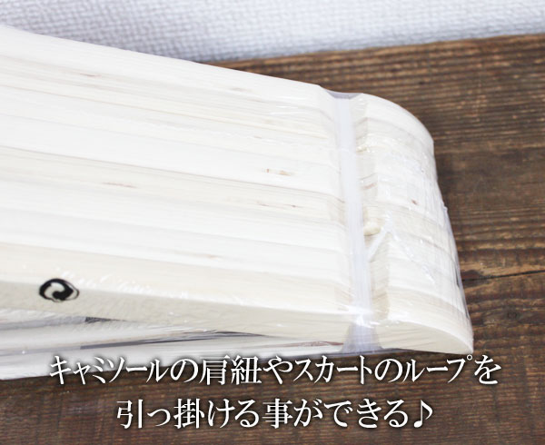 ikea bumerang 8 3 whiteleaf. Black Bedroom Furniture Sets. Home Design Ideas