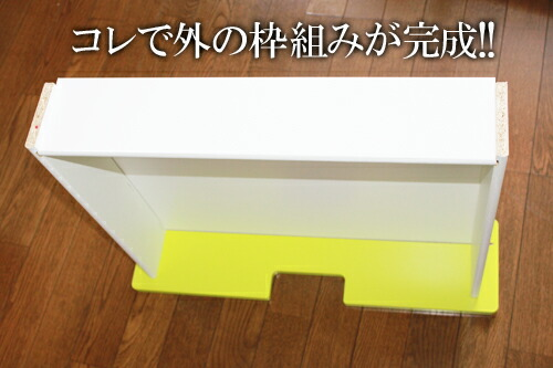 ikea stuva grundlig malad whiteleaf. Black Bedroom Furniture Sets. Home Design Ideas