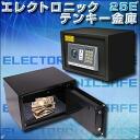 Electronic numeric keypad safe (a06448)