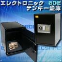 エレクトロニックテンキー safe (a06450)