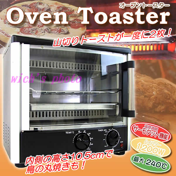 Coffee Maker Not Made In China : Oven Toaster: Toaster Oven Not Made In China