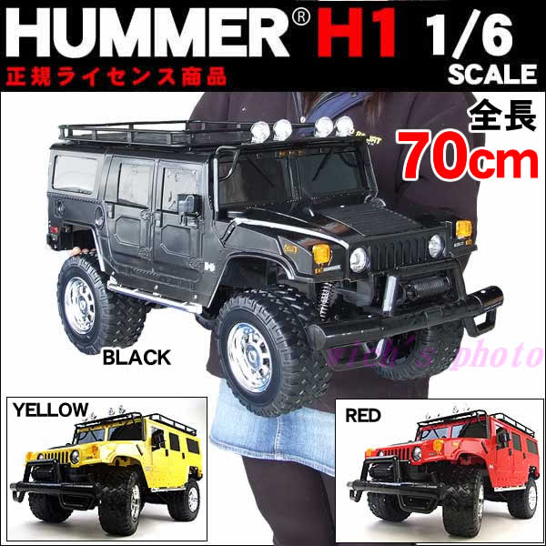 Hummer H5 Price In India >> Hummer H5 Price In India On Road.html | Autos Weblog