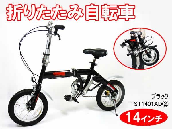 自転車の 子供 自転車 20インチ 軽量 : Bike 6inch 軽量!コンパクトな ...