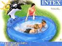 Wich Rakuten Global Market Manufactured By Intex Swimming Pool 188 Cm 58431 188 Cm X