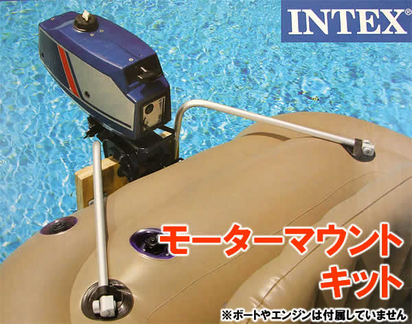Wich rakuten global market manufactured by intex motor for Intex pool handler