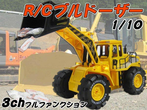 rc bulldozer for adults with Bulldozer B037 on How To Draw A Sport Bike  2006 Suzuki Katana 600 furthermore Coloring Cars together with Wedico Cat 345 D Lme Hydraulic Excavator additionally Bruder rc in addition Rc Excavator.