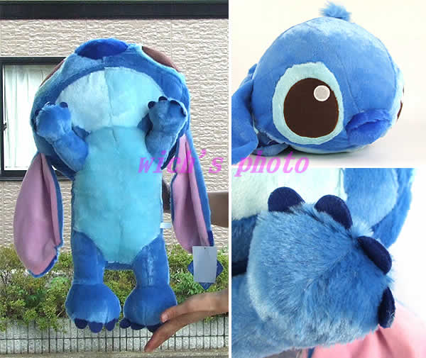 Wich Rakuten Global Market Disney Fluffy Sprawl Stitch