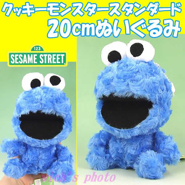 cookie20cm