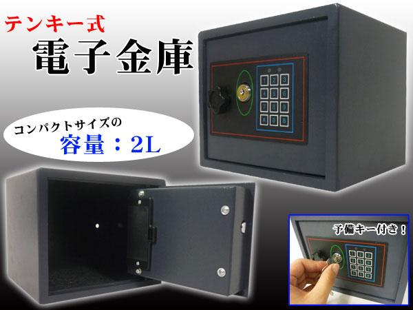 cashbox-s15et