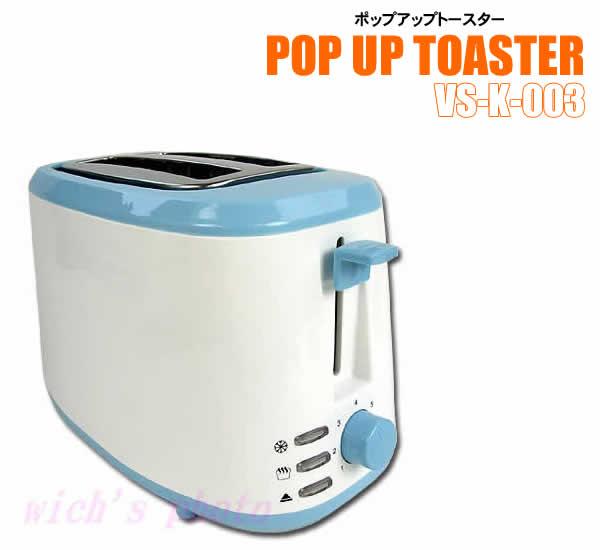 Original Pop Up Toaster ~ Wich rakuten global market popup toaster vs k