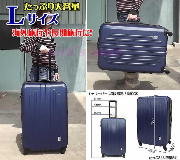 pia旅行箱(jwd-2000)