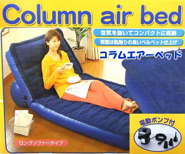 Board bebecar mattress safety minibob carrycot