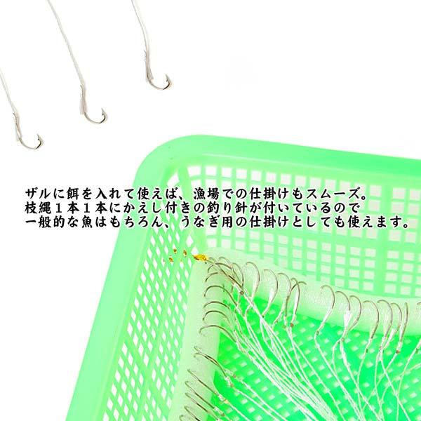钓针编织花样图解