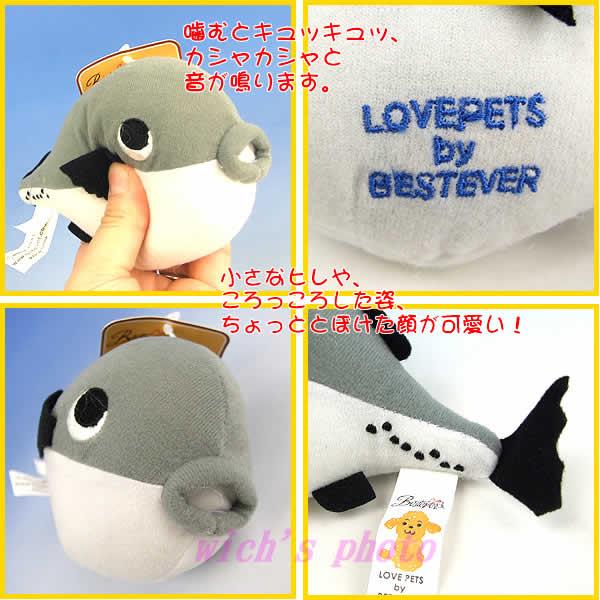 Wich rakuten global market stuffed toy of the globefish for Puffer fish stuffed animal