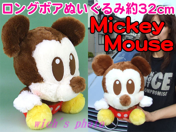 mickey32moco