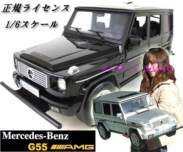 Wich rakuten global market mercedes benz g55 amg long for Mercedes benz car radio repair
