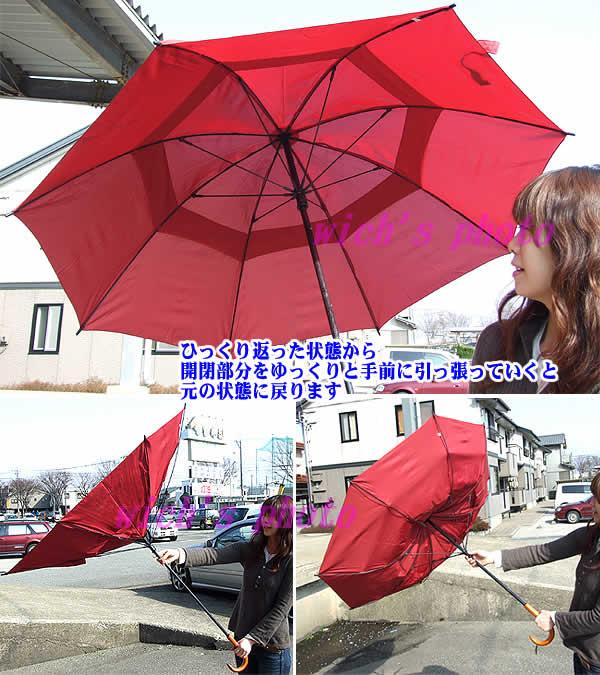打通风中带著一种特殊结构,降低了空气阻力, 在强风翻转遮阳伞很容易