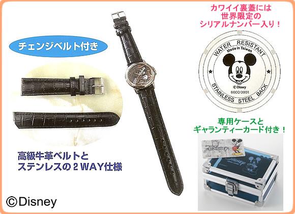 世界限定 オールドミッキー高級牛革チェンジベルト付き腕時計詳細画像