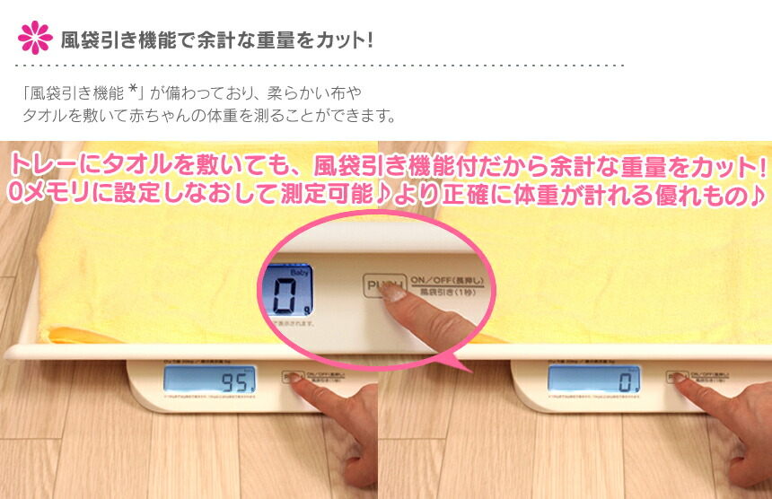 デジタルベビースケール 5g 赤ちゃん用デジタル体重計 軽量 ベビー用品 出産祝い