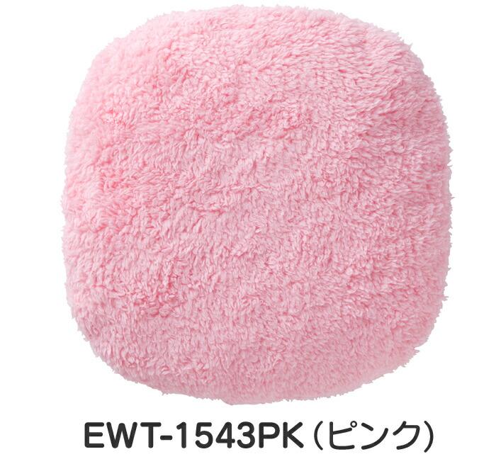 ��Ǯ�� ���� ��� nuku2 EWT-1543